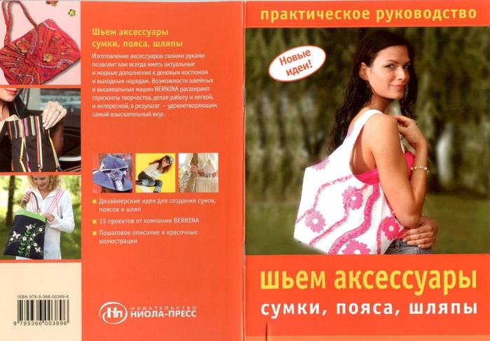 3879830_Image01 (700x487, 263Kb)