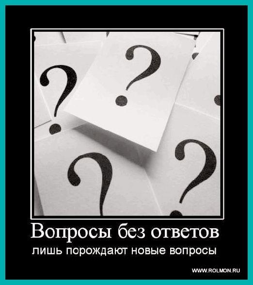 demotivatory-demotivatory-pro-ljubov-novye-4_1 (522x587, 39Kb)