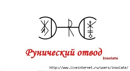 5850402_rynichcheskii_otvod (416x227, 31Kb)
