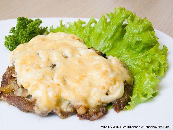 Мясо по-французски1 (600x453, 137Kb)