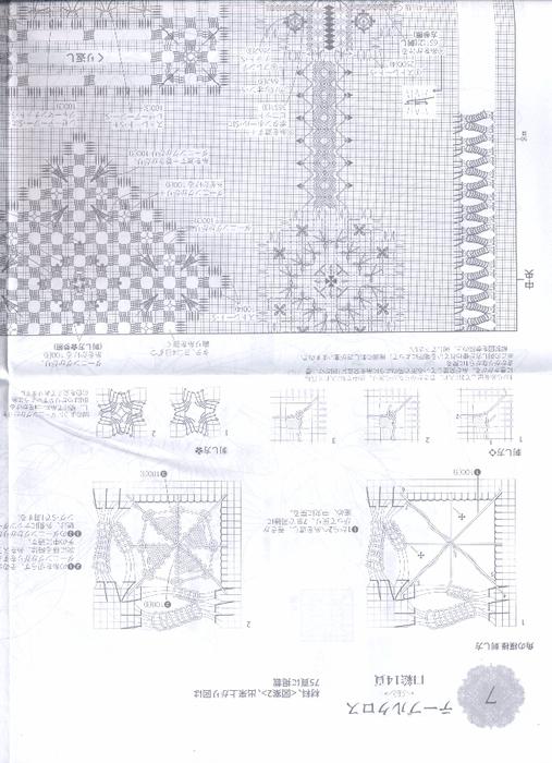 A_0001 (507x700, 331Kb)