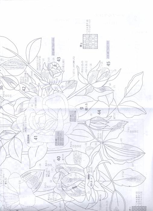 B_0001 (507x700, 321Kb)