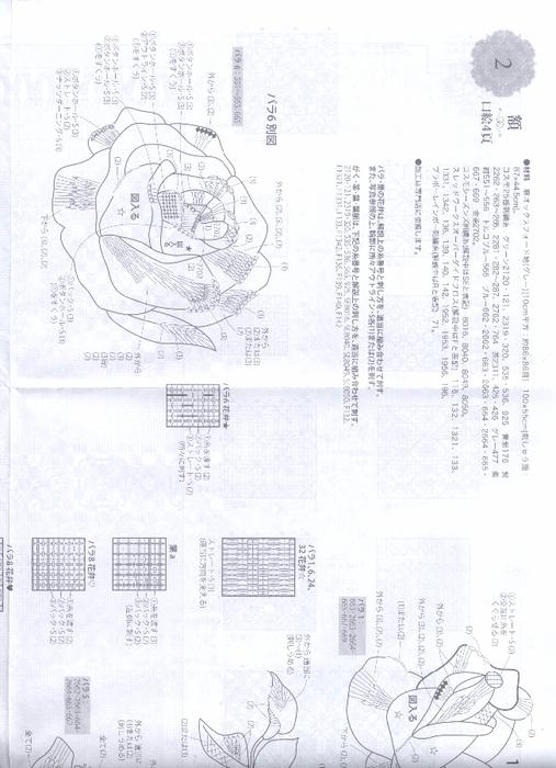 B_0007 (507x700, 343Kb)
