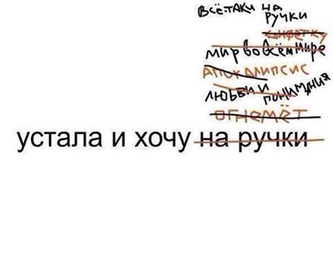 ���� �� ����� (480x390, 15Kb)