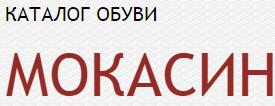 Безымянный (275x106, 9Kb)