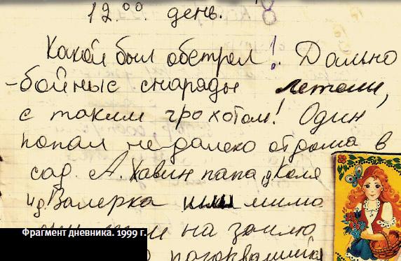 zherebtsova-vkladka-2 (572x373, 298Kb)
