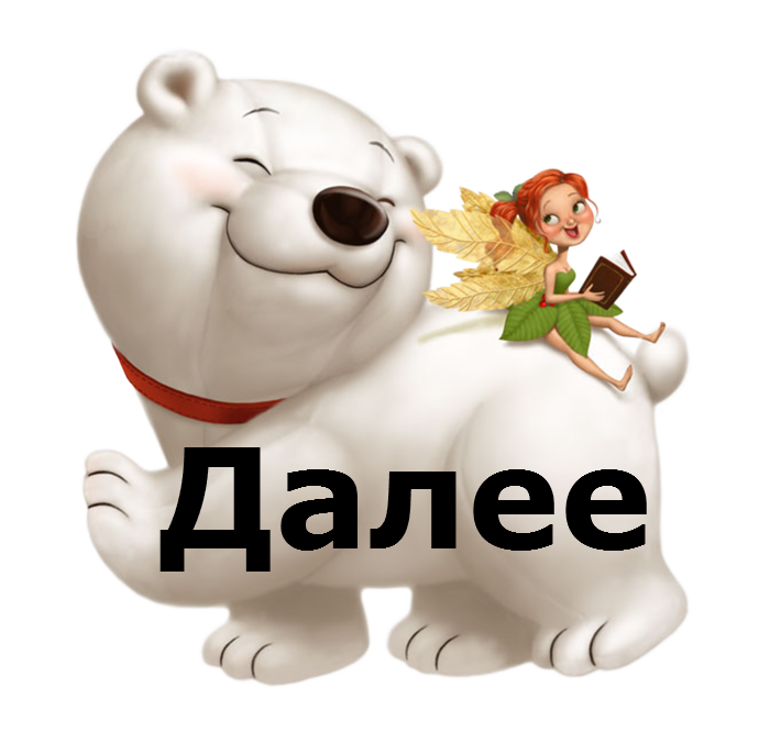 5369832_1347199847_70085050_1296594552_mishka_07 (700x676, 354Kb)