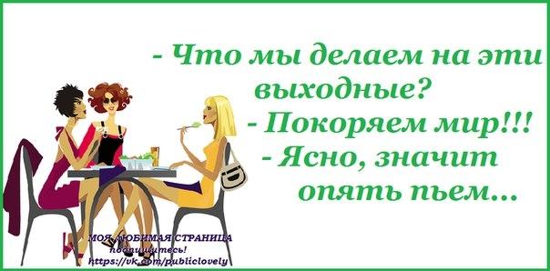 1400814200_frazochki-4 (604x298, 111Kb)