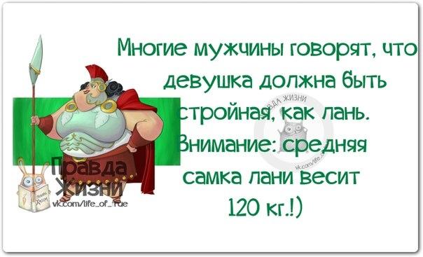 1400814263_frazochki-6 (604x367, 109Kb)