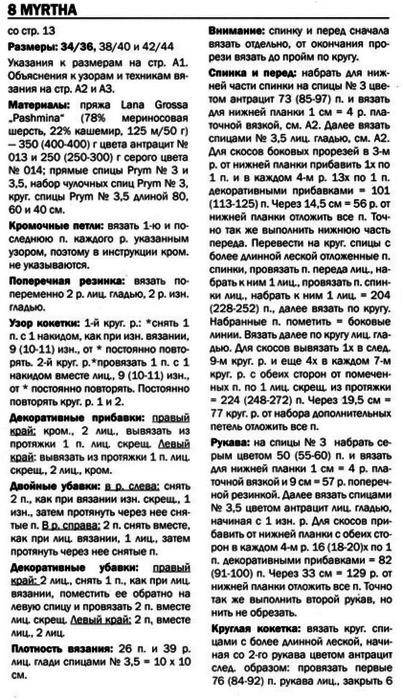 Fiksavimas (403x700, 164Kb)