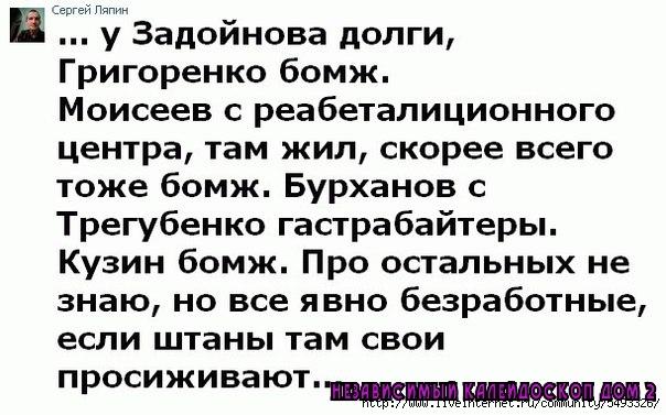 lol1428678611 (604x377, 144Kb)