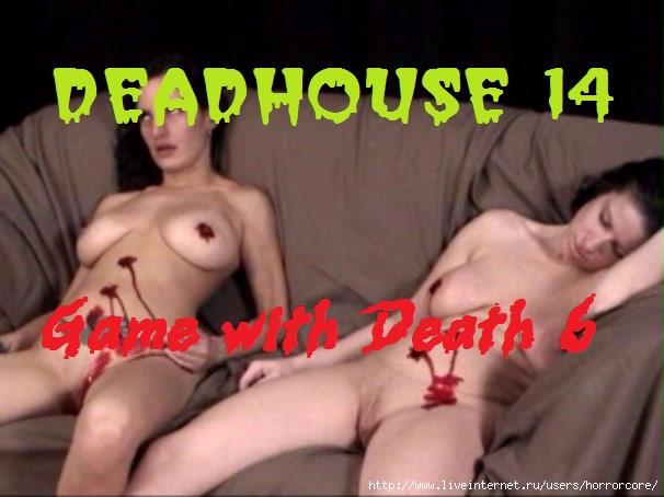 DEADHOUSE.PW (606x454, 145Kb)