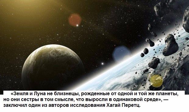 Возникновения Луны4 (620x367, 197Kb)