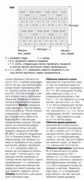 Fiksavimas1 (327x700, 358Kb)