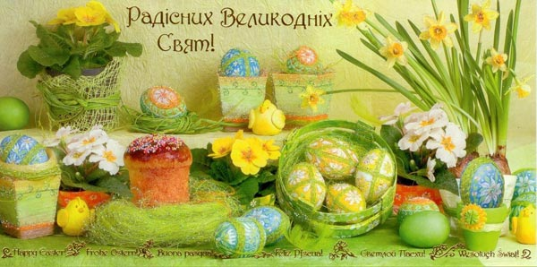 ArticleImages_35024_easter-big (600x298, 51Kb)