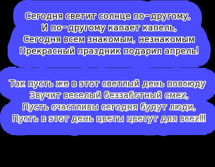 coollogo_com-32539729 (700x544, 242Kb)