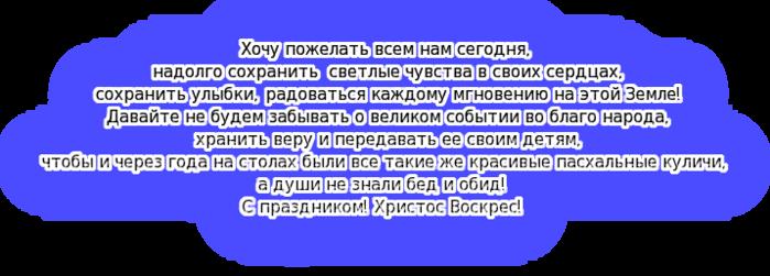 coollogo_com-1445979 (700x251, 134Kb)
