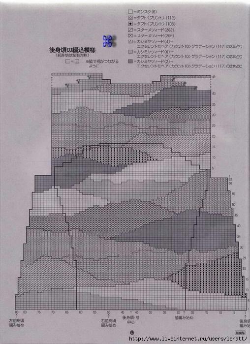 0063 (508x700, 280Kb)