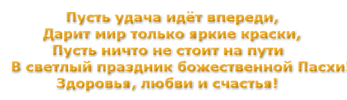 0_ab759_fb51ae50_L (450x144, 76Kb)