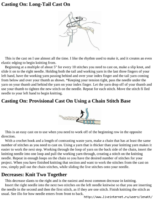 knitting_the_complete_guide_36 (540x700, 234Kb)
