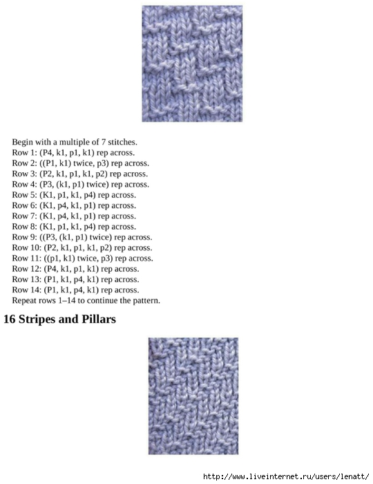 knitting_the_complete_guide_72 (540x700, 125Kb)