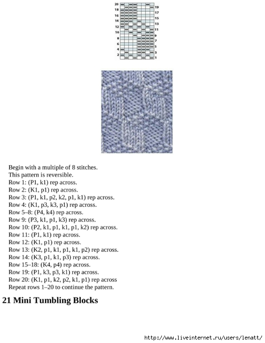 knitting_the_complete_guide_76 (540x700, 114Kb)
