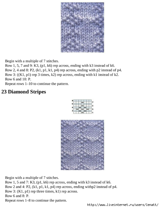 knitting_the_complete_guide_78 (540x700, 131Kb)