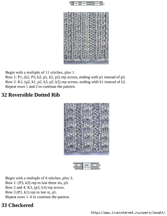 knitting_the_complete_guide_84 (540x700, 127Kb)