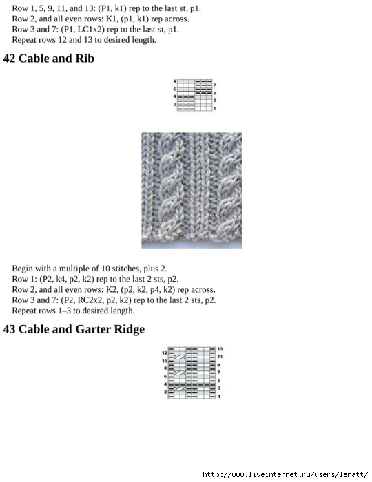 knitting_the_complete_guide_90 (540x700, 101Kb)