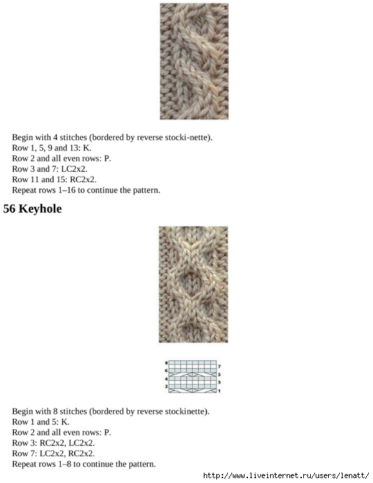 knitting_the_complete_guide_98 (540x700, 97Kb)