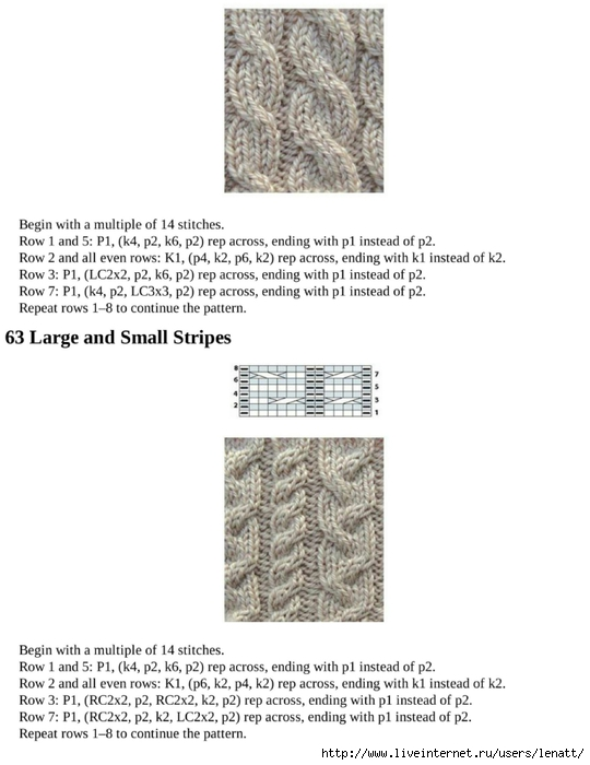 knitting_the_complete_guide_102 (540x700, 159Kb)