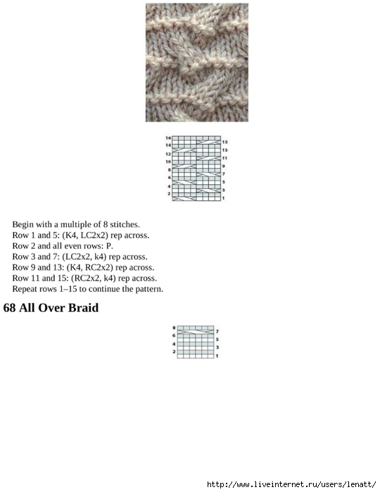 knitting_the_complete_guide_105 (540x700, 83Kb)