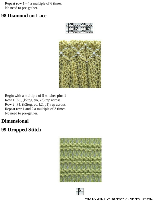 knitting_the_complete_guide_122 (540x700, 110Kb)