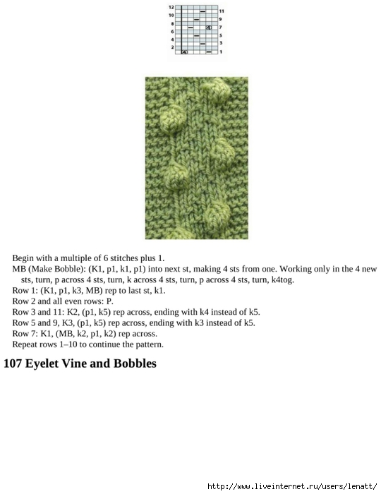 knitting_the_complete_guide_127 (540x700, 114Kb)