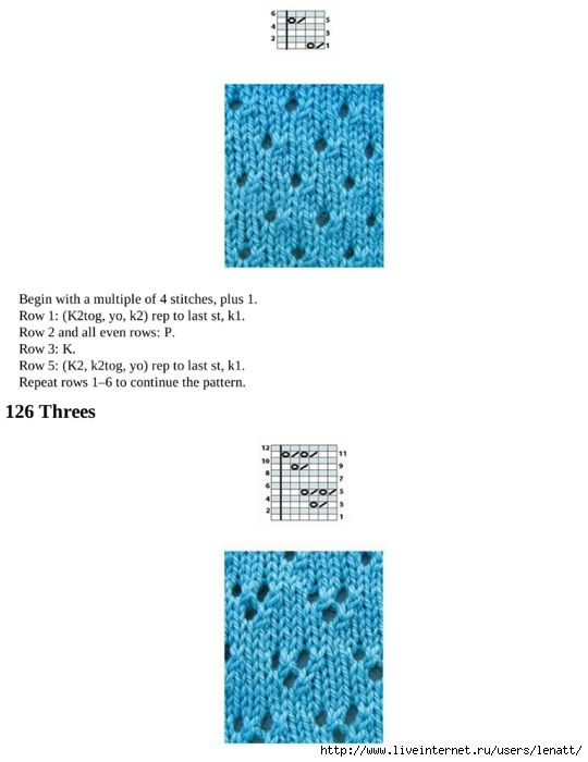 knitting_the_complete_guide_139 (540x700, 115Kb)