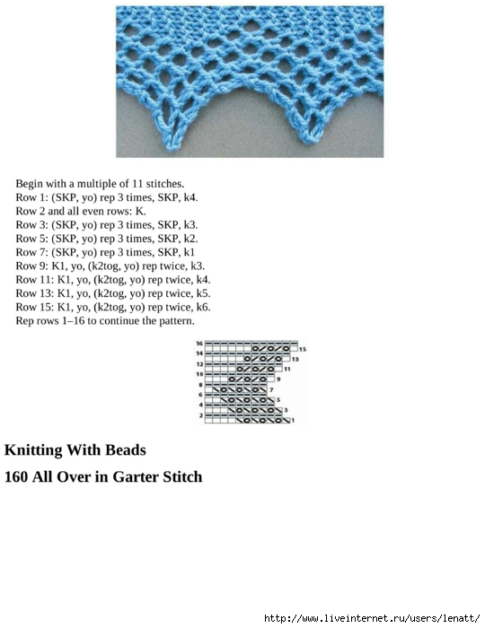 knitting_the_complete_guide_161 (540x700, 135Kb)