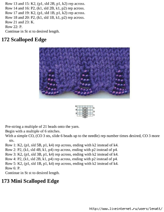 knitting_the_complete_guide_171 (540x700, 162Kb)
