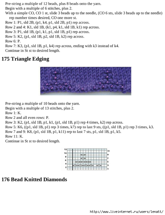 knitting_the_complete_guide_173 (540x700, 162Kb)