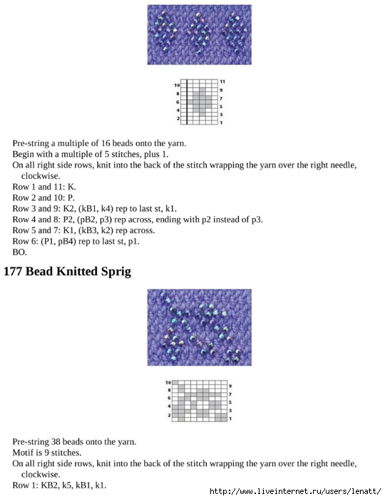knitting_the_complete_guide_174 (540x700, 126Kb)