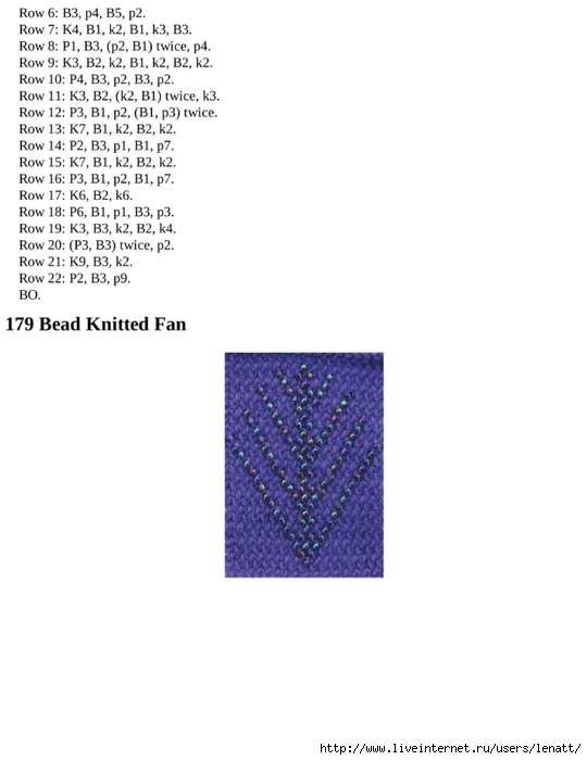 knitting_the_complete_guide_176 (540x700, 101Kb)