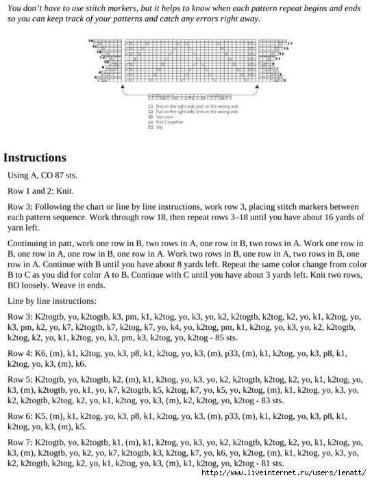 knitting_the_complete_guide_202 (540x700, 228Kb)