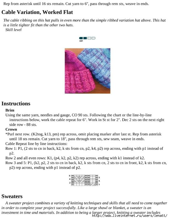 knitting_the_complete_guide_207 (540x700, 184Kb)