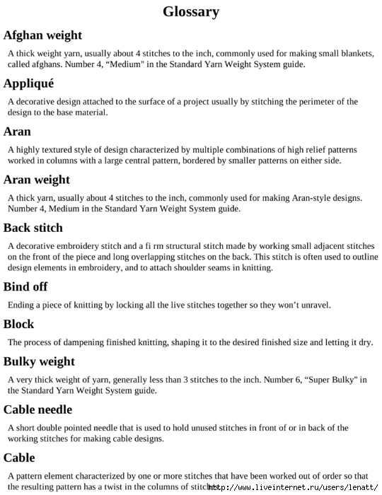 knitting_the_complete_guide_233 (540x700, 183Kb)