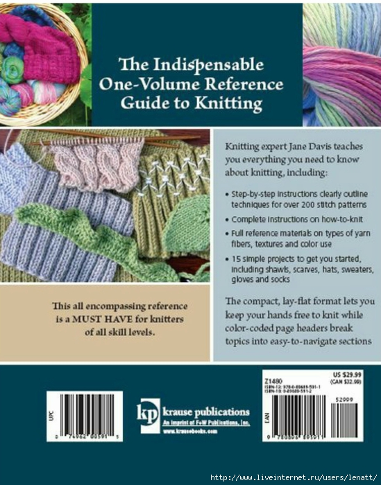 knitting_the_complete_guide_243 (549x700, 262Kb)