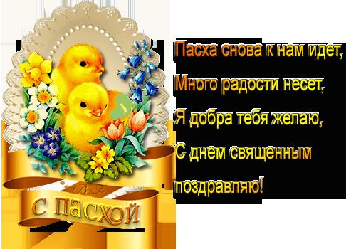 aramat_019w (500x350, 206Kb)