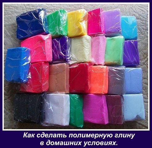 Как сделать цветную глину