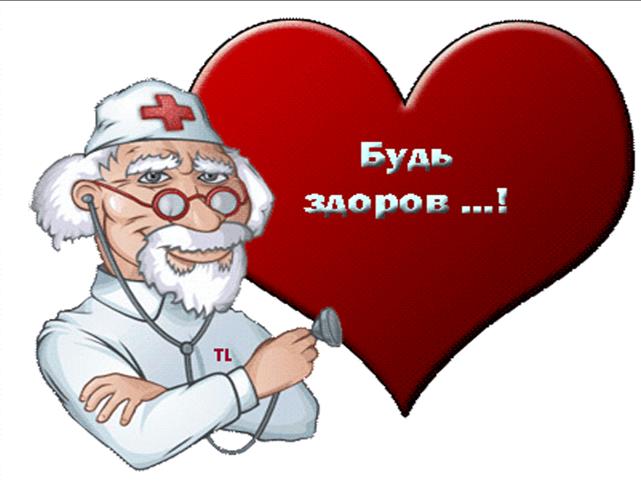 doktor (641x482, 336Kb)