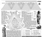 Превью 3 (700x606, 378Kb)