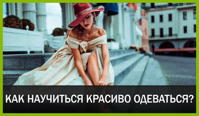 Читать онлайн украинскую литературу 5 класс