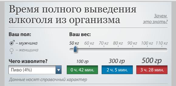Безымянный (580x283, 61Kb)